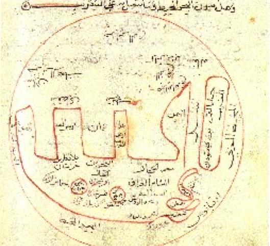 Al Biruni's World Map – 1029 AD