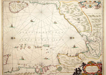 Sinus Gangeticus vulgo Golfo de Bengala Nova descriptio – 1680 AD