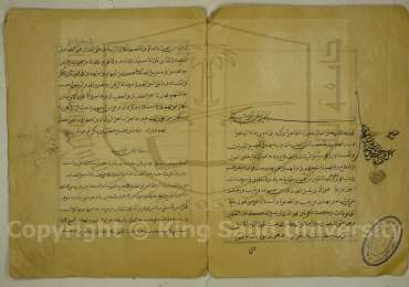A Waqf Deed from Damascus