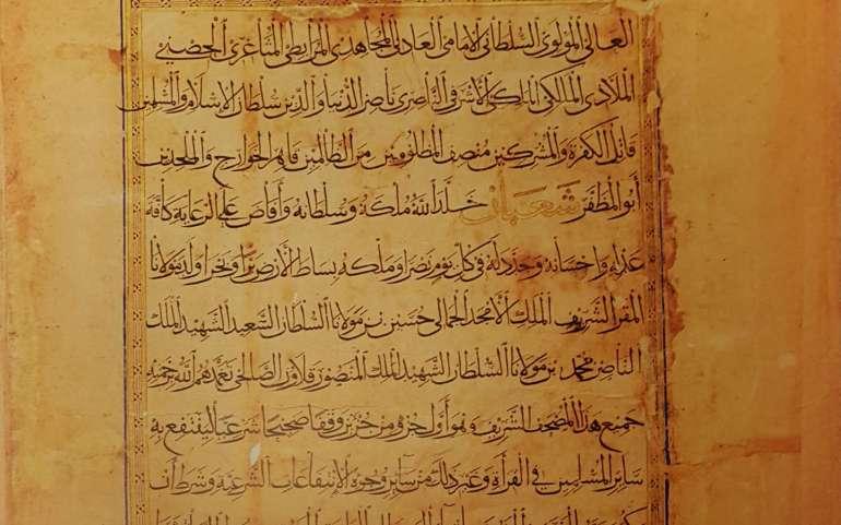 Quran Waqf
