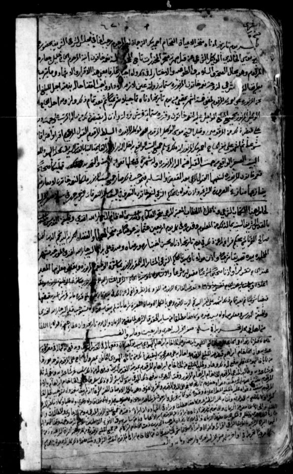 A waqf of a scholars' collection of books